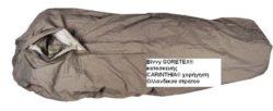 Bivvy GORETEX® KSK