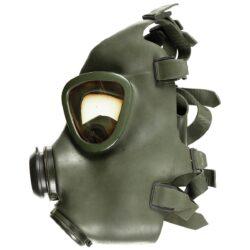 Μάσκα ΧΒΡΠ Μ74