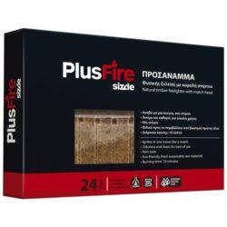 Προσάναμμα φυσικής ξυλείας Plus Fire Sizzle